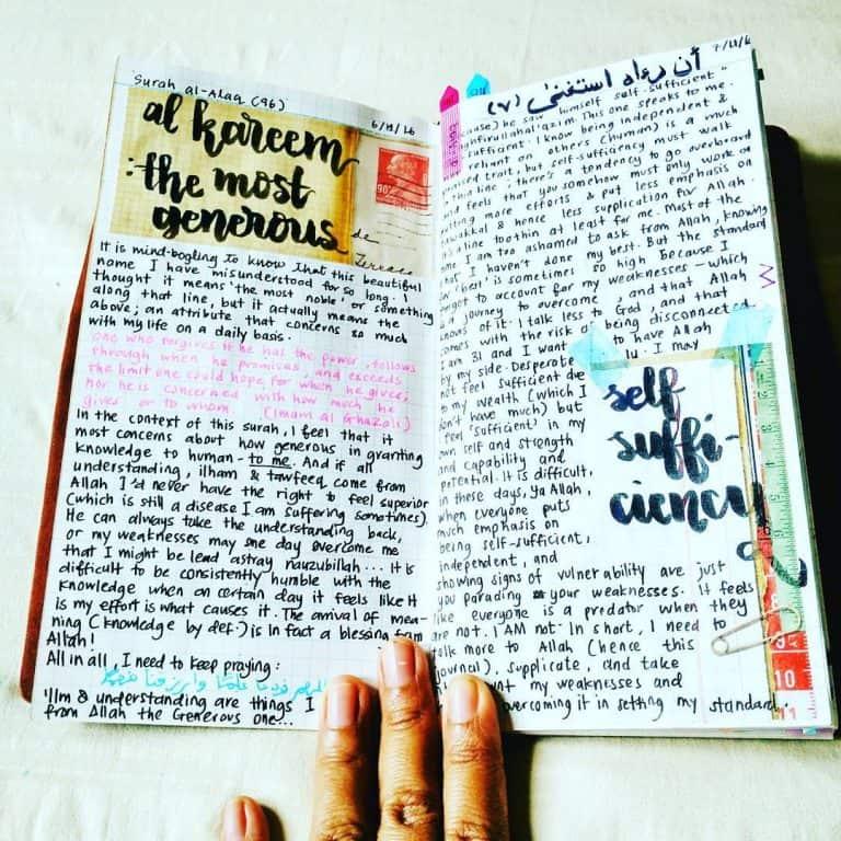 17 quran journaling spreads