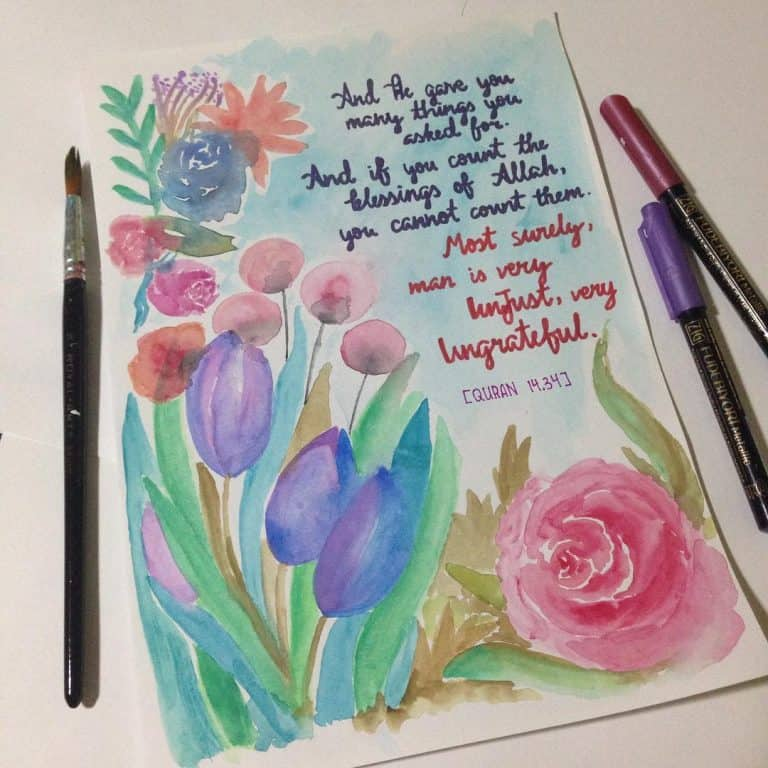 Awesome Quran journaling spreads
